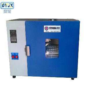 DY-70A实验室专用电热恒温鼓风干燥箱