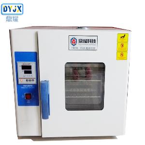 工业温控烤箱 智能数控高温烘烤箱 精密恒温箱