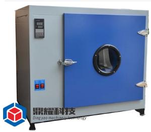 DY-136A高精度高温工业烤箱 恒温贝博足球投注 电子产品老化测试箱