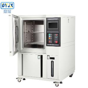 DYK-150-880S快速升降温箱-快速升降温试验机-快速升降温测试设备