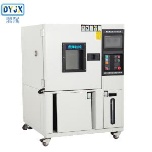 DYK-80-880L快速温度变化检测箱 快速升降温试验机